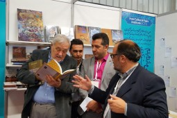 در نمایشگاه کتاب استانبول چه گذشت