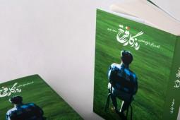 آیا کتاب «روزگار فرخ» از پس ادعایش مبنی بر تاریخنگاری شفاهی سینمای ایران برآمده است؟