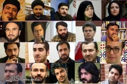 آتیه داستان ایرانی چه کسانی هستند؟