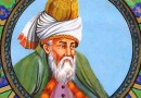 Rumi's masterpiece 'Masnavi' translated into Kyrgyz  ‎