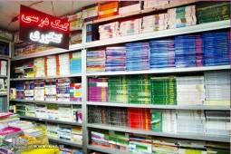 بررسی پیشنهاد وزیر آموزش و پرورش در زمینه کتابهای کمکدرسی