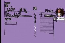 ‎'Finks' comes to Iran's book market