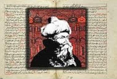 نغمههای اندلسی شیخ اکبر: عرفان فلسفی و معرفتشناسی مشاهده