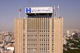 ارائه تسهیلات ویژه بانک صادرات ایران به اهل قلم
