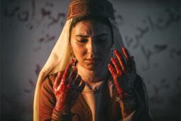 نخستین شاعر زن پارسیگوی در سیوهفتمین جشنواره فیلم فجر