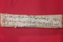 کشفنامههای ۱۱۰ ساله خطاب به دختر بزرگ امیرکبیر و همسر مظفرالدین شاه