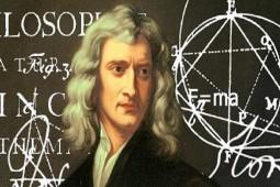 کنفرانس «پاسخ به نیوتن» برگزار میشود