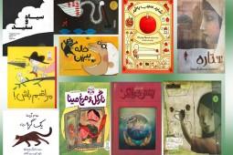 غلبه ترجمه بر تالیف در نامزدهای نهایی جایزه لاکپشت پرنده