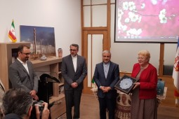 Belgrade University opens Persian studies center ‎