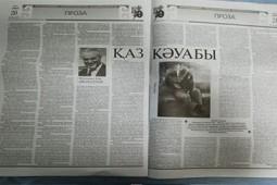 «کباب غاز» جمالزاده به زبان قزاقی ترجمه شد