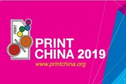 Iranian print house owners to participate at Chinese exhibits