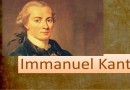 New York to host International Conference on Immanuel Kant ‎