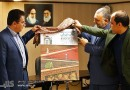 Poster of 32nd Tehran Book Fair unveiled