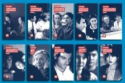 نجفی با «عشق در سینما» به نمایشگاه کتاب تهران میآید