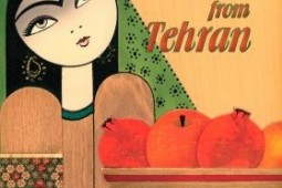 ‎'Family Tales from Tehran' released in English