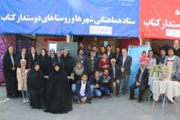 «شمسی»؛ روستای پاتوق کتابخوانهای ایران