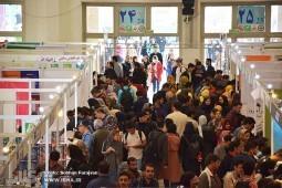 پرفروشهای ناشران هنری بعد از گذشت نیمی از نمایشگاه بینالمللی کتاب تهران