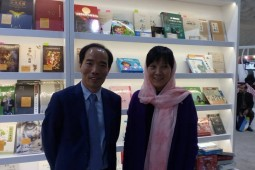 Iranians welcome books presented by Chinese publisher