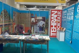 ‎33rd Turin Book Fair kicks off as Iran participating