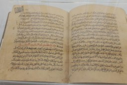 A precious ancient version of Nahj al-Balagha unveiled