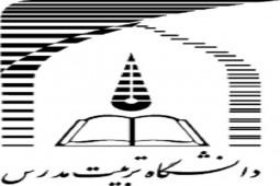 چهارمین دوره «گفتارهای ابنسینا» برگزار میشود