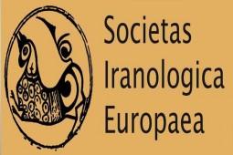 برلین میزبان بزرگترین کنفرانس ایرانشناسی اروپا میشود