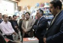 Book House CEO meets authors and publishers of Yazd