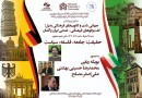 Iran and Germany to hold dialogues on culture and civilization ‎