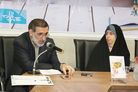 سفرنامه زن آقا و مردمشناسی ایرانی زهرا کاردانی