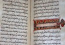 Thailand to host Int'l Conference on Arabic and Islamic Studies