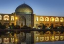 Berlin to host Iranology Workshop ‎