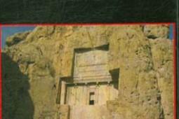 تدفین مردگان در مسیر تاریخ چگونه بوده است؟