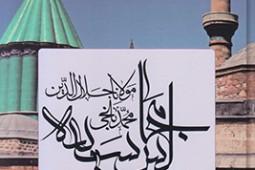 «مجالس سبعه» بر اساس نسخه موزه مولانا منتشر شد