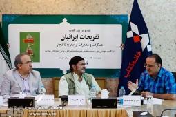 موسیپور: درباره تاریخ اجتماعی و اقتصادی دوره قاجار ضعف پژوهشی داریم