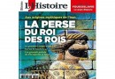 Special issue of 'L' Histoire' devoted to Achaemenids history