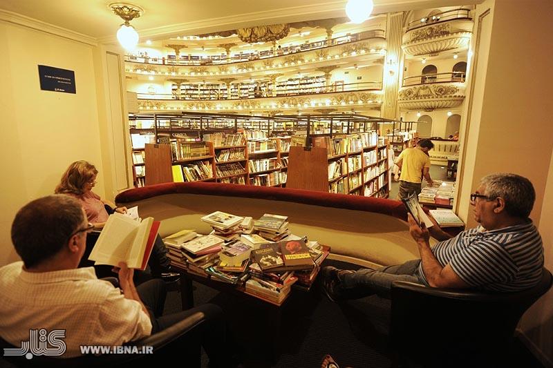 El Ateneo در سال ۲۰۰۸ توانست لقب زیباترین کتابفروشی جهان را از گاردین دریافت کند.