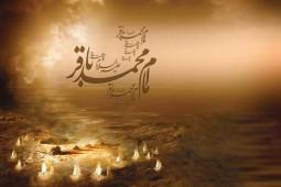انتشار 23 عنوان کتاب جدید درباره امام محمد باقر (ع) در 2 سال گذشته