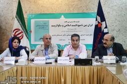 احمدی: مارتین تعریف دقیقی از ناسیونالیسم اسلامی و سکولاریسم ارائه نمیدهد