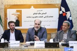 رحمتی: استفاده از اندیشههای مکاینتایر برای غربستیزی در ایران نوعی ابتذال است
