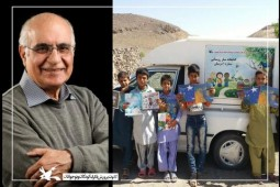 Moradi Kermani, mobile libraries of ICIDCY introduced for Lindgren Prize