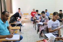 Comprehensive Persian language exam for foreigners held