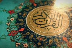 شیوههای خوشنویسی ایرانی در کتابت قرآن احیا میشود