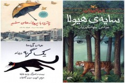 Children Books Council introduces works for IBBY Honour List