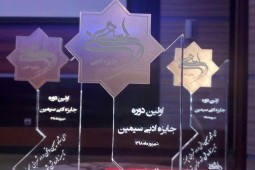 جایزه ادبی سیمین برگزیدگانش را شناخت