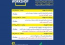 Four training workshops to be held at 3rd IPAP