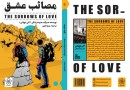 ‎'The Sorrows of Love' by the School of Life released