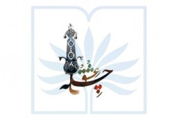 "Beyzaei invited to ""Fortieth Day of Love"" ‎"