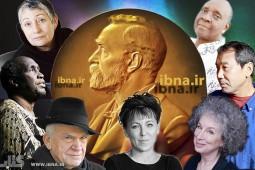 گمانهزنیهای ایرانیان درباره برندگان نوبل ادبیات