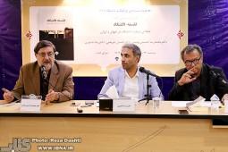 بهشتی: چون نمیدانیم چه میخواهیم نارضایتی مدام اجتماعی داریم/ اختلال منحصر به دانشگاه نیست