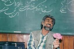حالوهوای کلاسهای درس قیصر امینپور در دانشگاه تهران